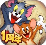 猫和老鼠测试服