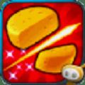 我切奶酪贼6最新版