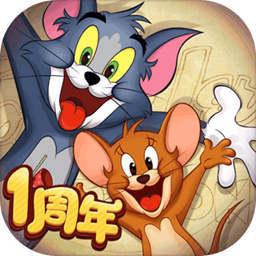 猫和老鼠一周年版
