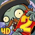 植物大战僵尸2最新破解版2.4.83