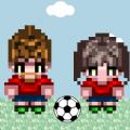 再生足球破解版