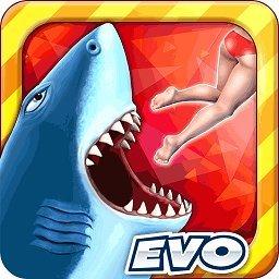 饑餓鯊進化無敵版