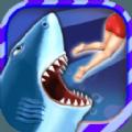饥饿鲨进化深海鲨鱼版