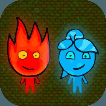 森林冰火人双人版