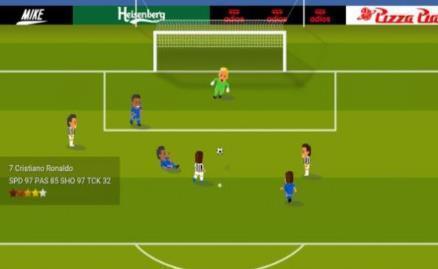 世界足球王者截图