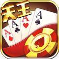 天王棋牌app