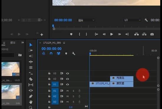 pr怎么给视频补帧