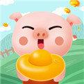 全民养猪场正版
