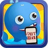 17bt游戏盒子app