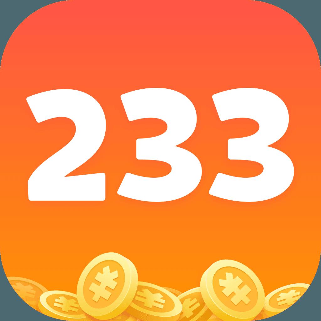 233樂園游戲