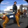 警犬机场罪犯追捕