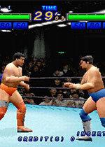 全日本职业摔跤街机版