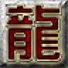镛城记神途官网版