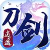 刀剑逍遥仙豆123版