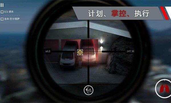 代号47狙击破解版