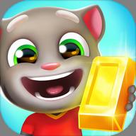 汤姆猫跑酷无限金币