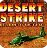 沙漠风暴FC版