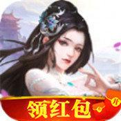 灵剑天姬红包版