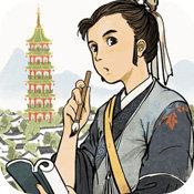 江南百景图破解版无限补天石