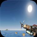 海洋生存模拟器2