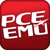 PCE.EMU模拟器