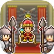 王都创世物语最新版