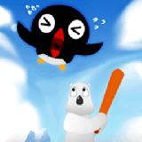疯狂打企鹅