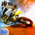 急速摩托车比赛
