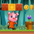 小猪丛林逃脱冒险