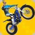 摩托车特技秀