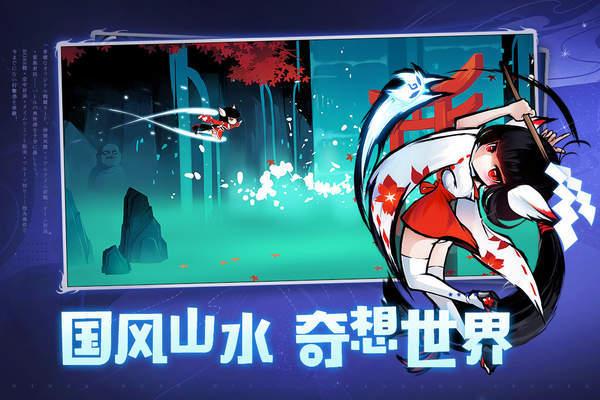 忍者必须死3无限龙玉最新版