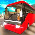 2020旅游巴士停车模拟器