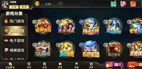 九五至尊app