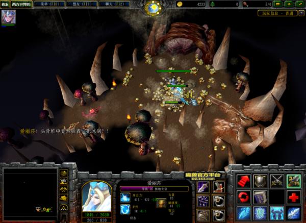 西方世界的劫难5地图下载-魔兽西方世界的劫难5角色扮演地图最新下载