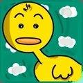 秃头小黄鸭