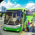 城市客车驾驶模拟器3D