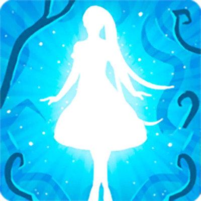 爱丽丝梦游仙境中文版