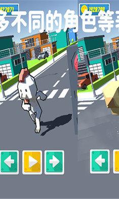 进击的巨鸡游戏下载-进击的巨鸡游戏安卓版下载