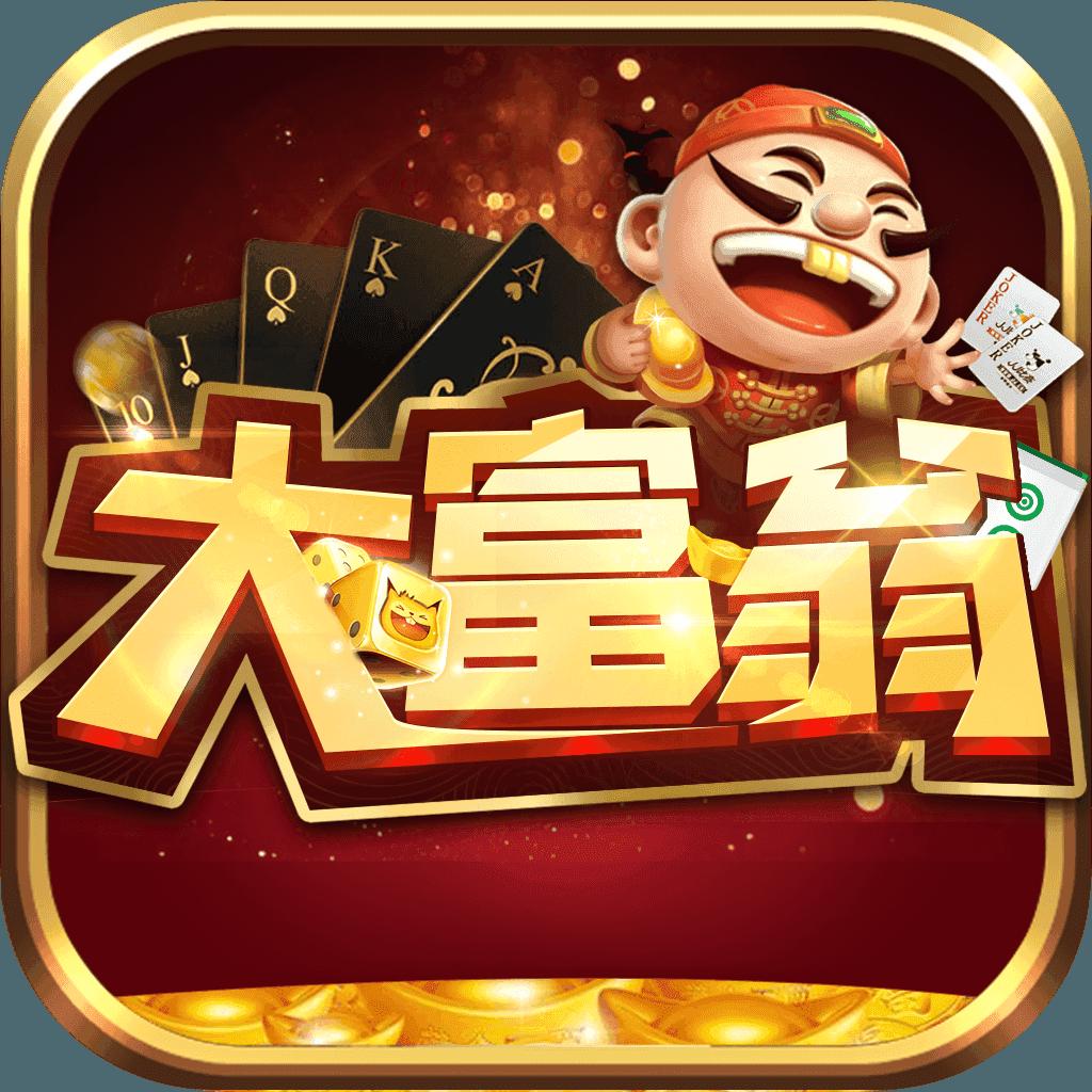 大富翁棋牌app7388