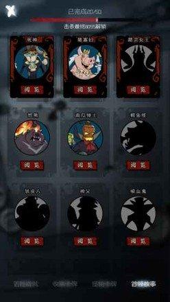 5Dplay小游戏
