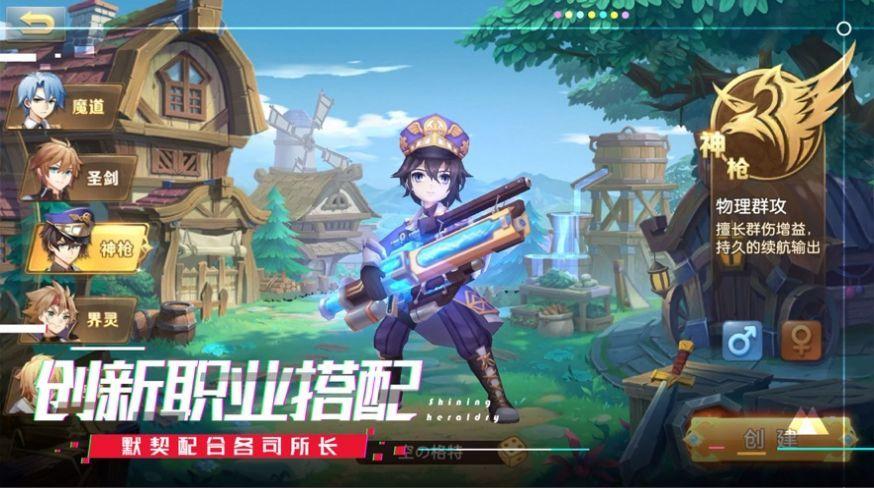 最终纹章梦幻新大陆