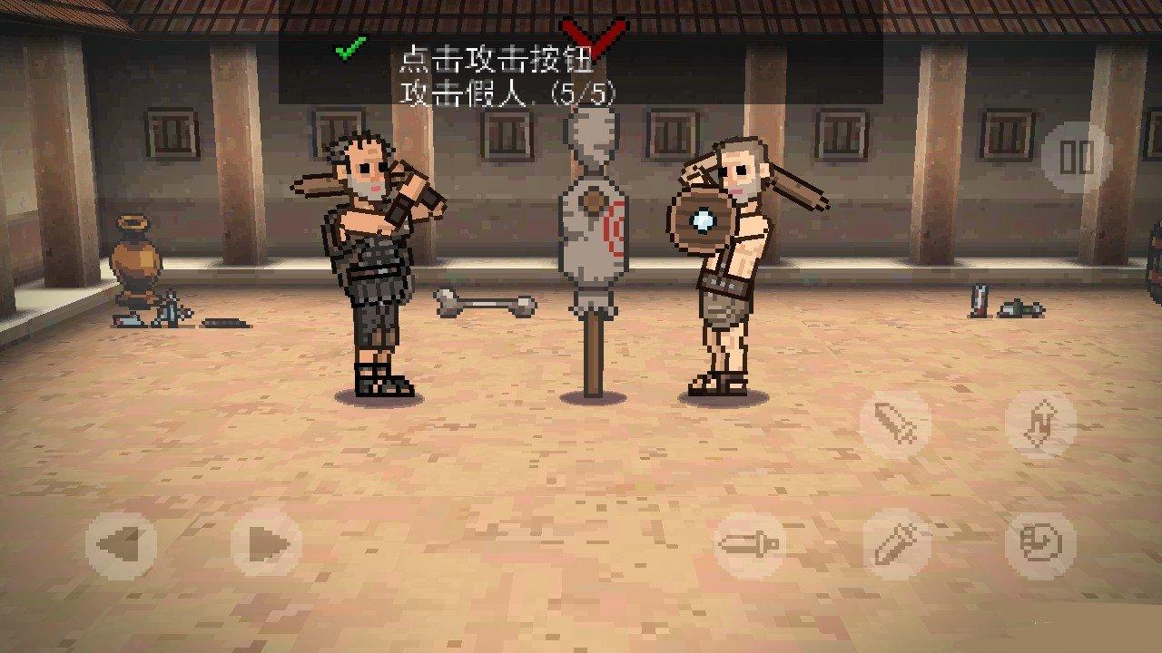 弹跳角斗士追风汉化版