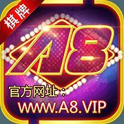 a8棋牌app