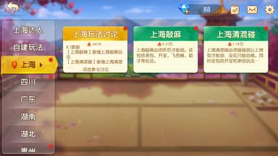 姚记棋牌官方安卓版