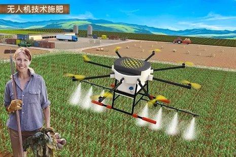 現代農業2游戲