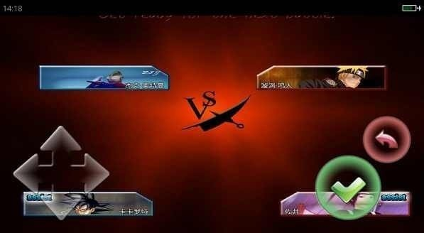 死神火影忍者3.4版游戏截图