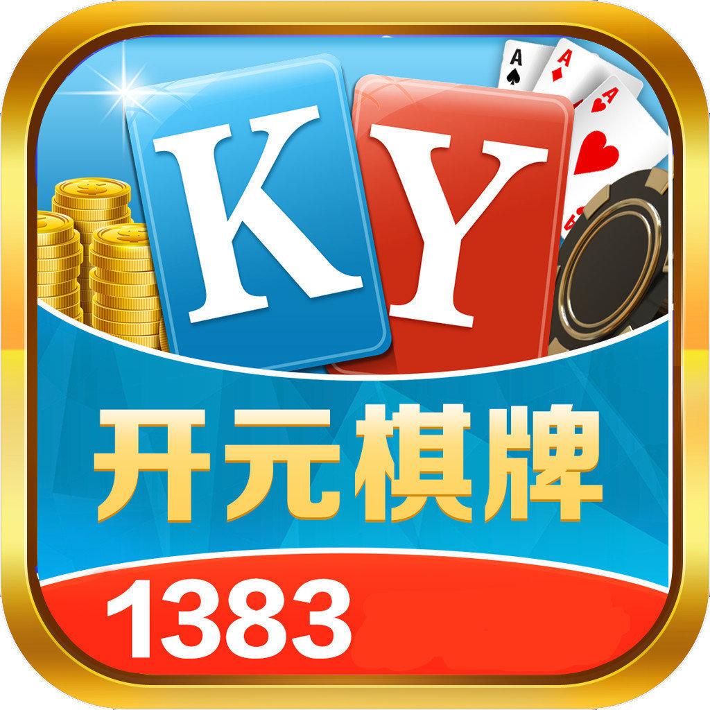 1383棋牌游戏