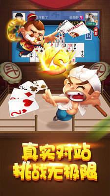 68棋牌app将为玩家们展示十分精彩好玩的趣味棋牌对战游戏