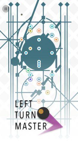 左轉主控iOS版截圖