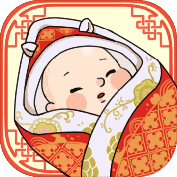 中国式人生破解版最新版